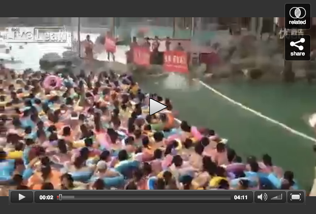 Chinese Pool Crowd