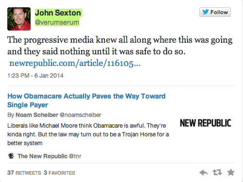Obamacare Trojan Horse