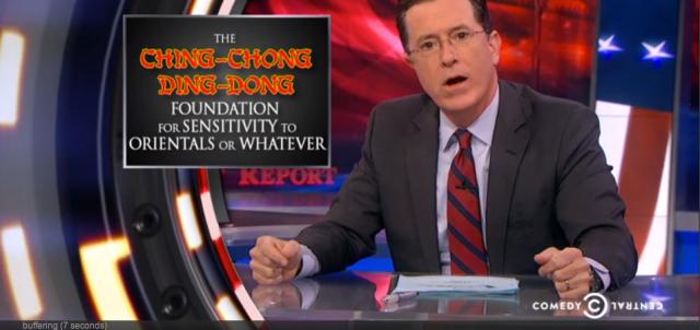 Ching Chong Ding Dong