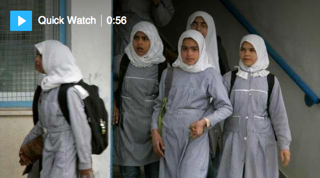 Hamas Rockets UN School