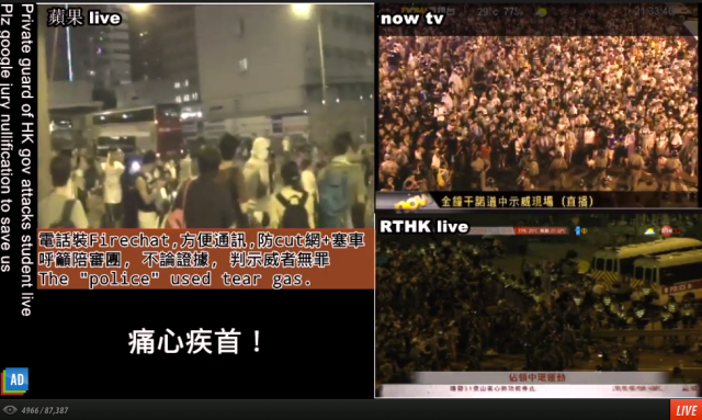 Hong Kong Protests Ustream