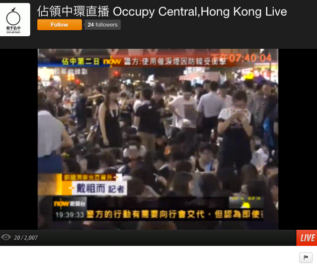 Live Feed Hong Kong