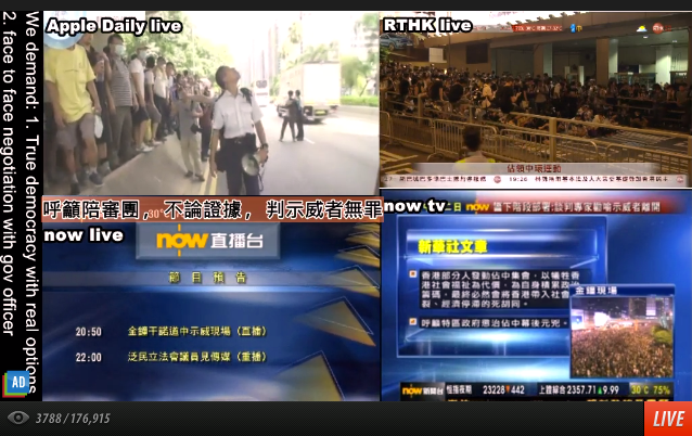 Live Hong Kong Feed